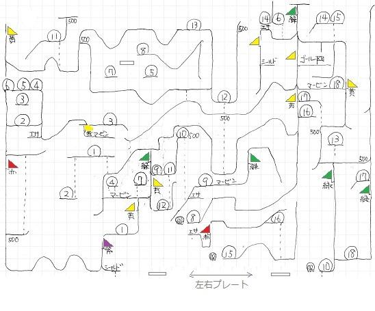 宇宙基地ステージ2マップ.jpg
